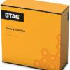 Werkzeugset - STACGeschenkkarton