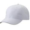 6 Panel Workwear Cap James & Nicholson - white
