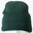 Rib Beanie James & Nicholson - darkgreen