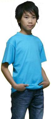 Kinder T-Shirt Junior Basic-T