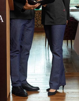 Hose Mentana Man CG Workwear